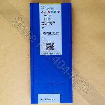 ZCC.CT DNMG150608-EM YBM253 DNMG442-EM YBM253 carbide inserts 10PCS NEW