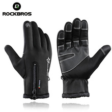 ROCKBROS Thermal Ski Gloves Winter Fleece Waterproof Snowboard Gloves Man Women Motorcycle Snow Skiing Sportswear Audlt Kid Hand