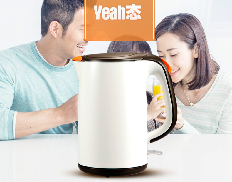 Electric kettle boiling water pot 304 stainless steel household insulation 1.7l electric kettle boiling pot 304 stainless steel home insulation 1 7l