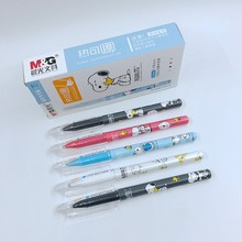 (4 Pieces/Lot) M&G Snoopy Magic Erasable Gel Pen 0.5mm Rod Blue Ink Color Kawaii Korean Stationery Kids Student Gifts M61118
