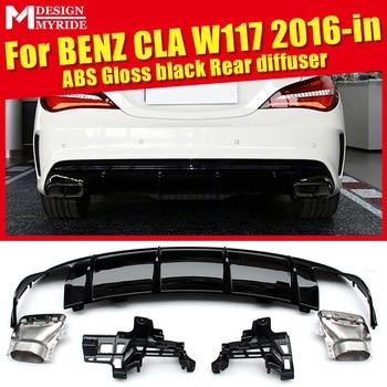 CLA-W117 ด้านหลังกันชน Diffuser ไอเสีย ABS สีดำไอเสียสำหรับ MercedesMB cla180 cla200 250 กีฬา cla45 ดู 2017- 2018