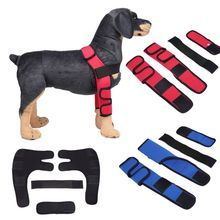 2019 Dog Elbow Protector Sleeve Pads Dogs Canine Leg Hock Joint Protection Wounds with Bandage Wrap Heals Sprains Helps