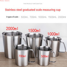 цена на Thickened 304 stainless steel measuring scale cup graduated cylinder milk tea baking eggs spoon 500ml/700ml/1000ml/1500ml/2000ml