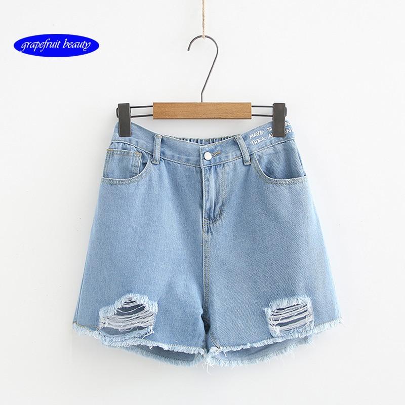 Large Size Women Fat Mm Summer Students Denim Shorts Female 200 Pounds Plus Size Five Points Wide Leg Harem Trousers M-xxl Plus