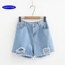 Large size women fat mm summer students denim shorts female 200 pounds plus five points wide leg harem trousers m-xxl