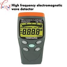 1 шт. высокочастотный детектор электромагнитных волн, измерительная микроволновая печь и другие среды, Радиочастотное оборудование