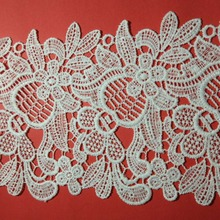 13cm Width Embroidered lace Milksilk 13yards Lace Accessories White Embroidery Fabric Apparel Sewing Material