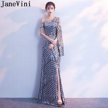 105dfd3f01ee Promoción de Shiny Silver Dress - Compra Shiny Silver Dress ...
