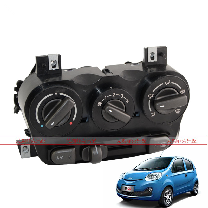 Buy new chery qq and get free shipping on AliExpress.com