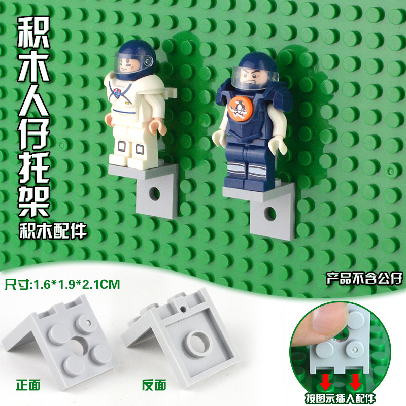 Minifigure Stand Building Block Toy Legoings Base Plate Stand Tile Minifig Black