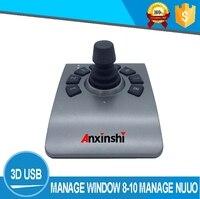 Mini Hub USB Joystick Kontroler PTZ CCTV Nadzoru Wideo zarządzania i Okna 8, 10 zarządzania oprogramowaniem platformy Nuuo, SEEnergy