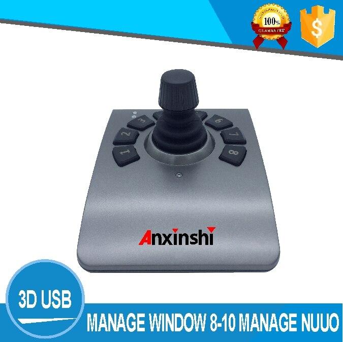 Mini contrôleur de vidéosurveillance à moyeu USB contrôleur de vidéosurveillance PTZ gestion et fenêtre 8, 10 gérer la plate-forme logicielle Nuuo, SEEnergy