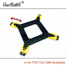 Free Shipping 2016 New Multi-Platform 775/1155/1156/1366 CPU Backplane Desktop Computer Common Backplate CPU Cooler Bracket(China (Mainland))