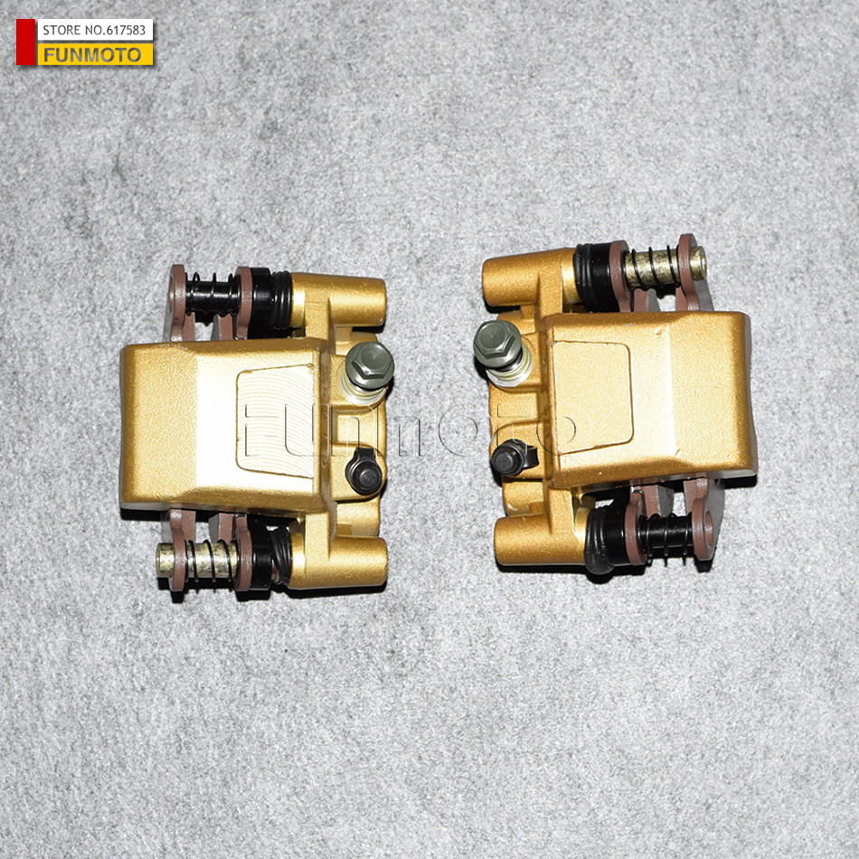 rear left and rear right  Brake caliper of  XT1100/650 BUGGY/kinroad 1100cc gokart or 650cc buggy brake caliper brake shoe of cfmoto 650 series nk rear brake caliper combination of parts number is a000 080250