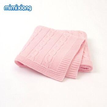 одеяло для новорожденного вязаное для мальчиков и девочек пеленка