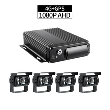 Truck DVR Security System,4CH 1080P Car Recorder 4G Remote Monitor via CMSV6 GPS Track for Vehicle Ship Surveillance