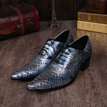 2019 HOT Italian Mens Slip On Sequined Loafers Casual Shoes Glitter Flats Blue Colors Crocodile Leather Dress