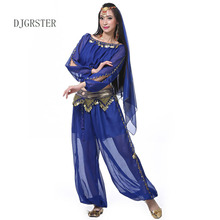 DJGRSTER 2017 New 8 Colors Stage Performance Oriental Belly Dancing Clothes Bellydance Costume & Dance Wear for Women