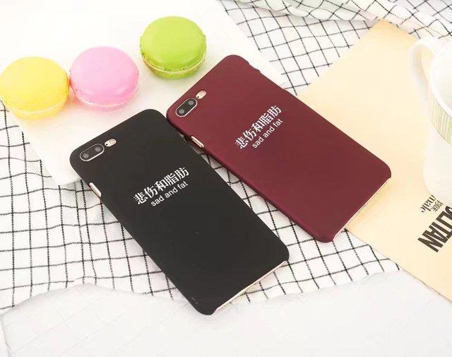 coque iphone 8 couple