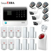 SmartYIBA APP Remote Control Easy Operate WIFI GSM Alarm Outdoor Waterproof Camera For Home House Security