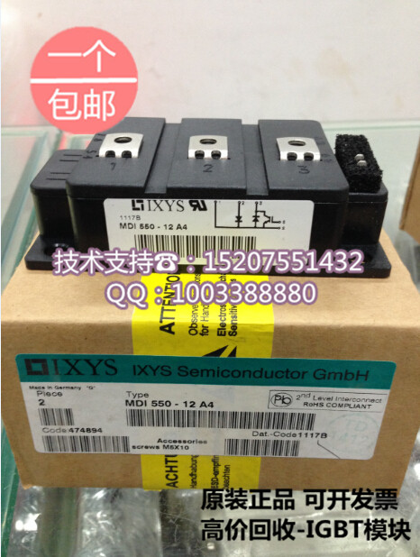 MID550-12A4 MDI550-12A4 brand new original IXYS IXYS SCR module package mail lo 250137к