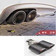 2.36 inch 1 Шт. akrapovic выхлоп автомобиля глушитель универсальный для Mercedes Benz amg Углеродного Волокна из нержавеющей стали