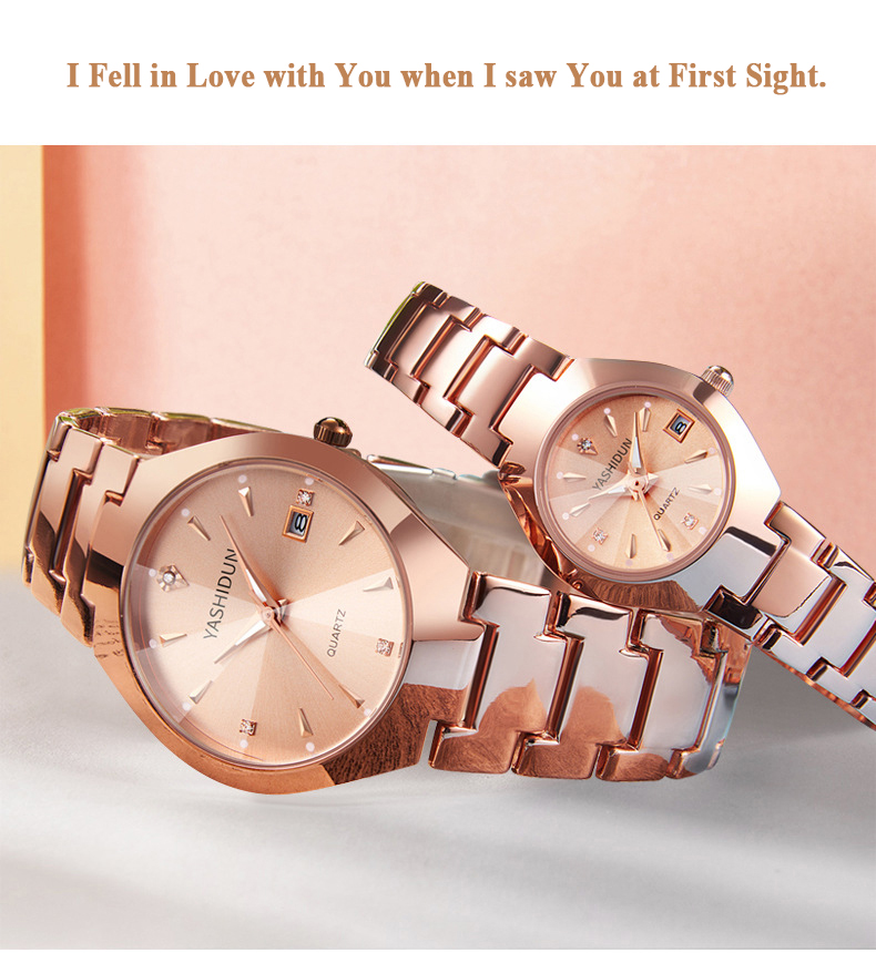 couple watch (11)