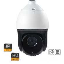 Original English DS-2DE5220I-AE 2MP 1080P 20x Zoom 150m IR PTZ IP66 Speed Dome Network IP Camera Hi-PoE
