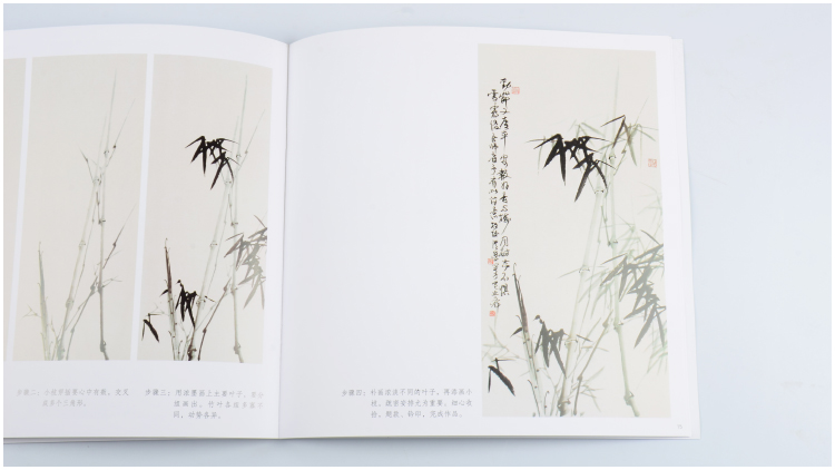 Купить с кэшбэком Chinese Painting Book Freehand painting techniques : Pitch-dark (black )Bamboo
