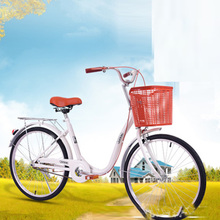 24-Inch Adult Road Bike City Commuter Car Male And Female Pedaling Bicycle