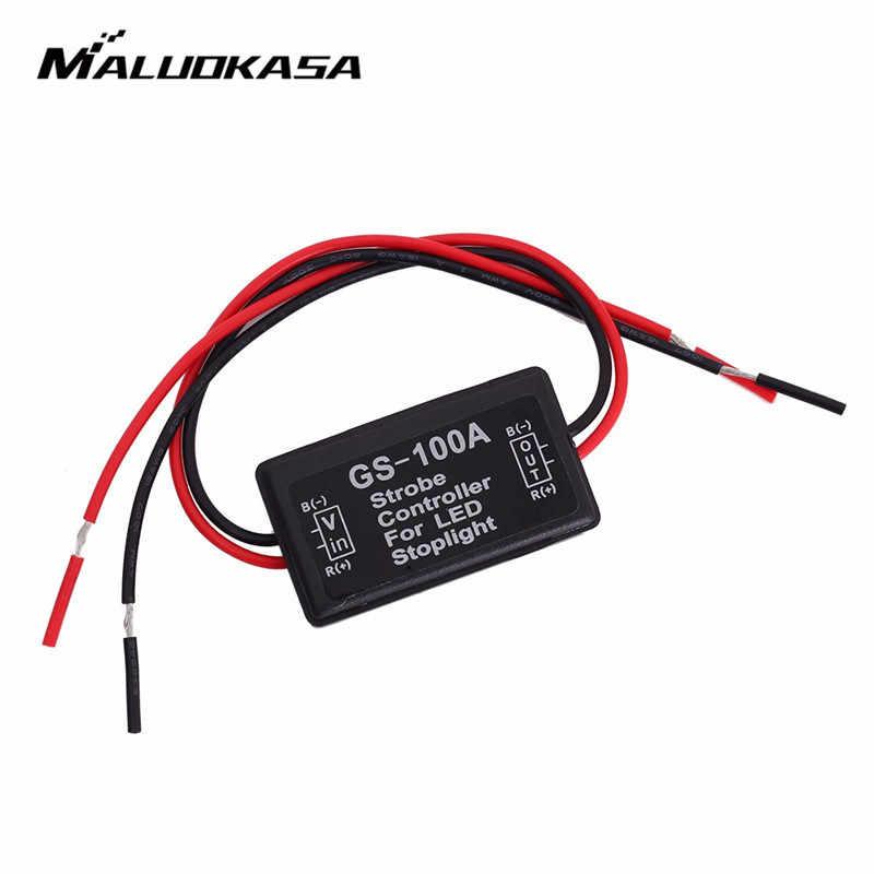 MALUOKASA авто автомобиль 12 В GS-100A светодиодный высокий положение Стоп Хвост Стоп свет стробоскоп с осветительной вспышкой контроллер коробка светодиодный свет