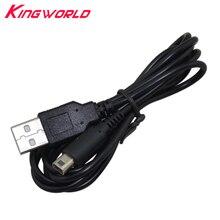 充電 USB 同期電源用のケーブルコード充電の D Si の 3 DS n D Si X L