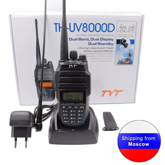 TYT TH UV8000D ثنائي النطاق الأشعة فوق البنفسجية 136 174 و 400 520MHz جهاز الإرسال والاستقبال المحمولة مع بطارية 3600MAH 10 واط اتجاهين الراديو