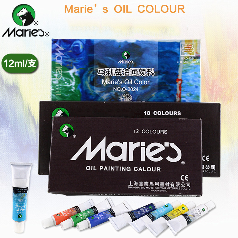 24 Colors 12ML Tube Oil Paint Sets Professional Colors Oil Paint Canvas Drawing Acrylic Painting Pigment for Artist Art Supplies jack richeson 37 ml artist oil colors turquoise