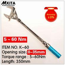 MXITA OPEN ключ с регулируемым крутящим моментом 5-60 нм точность 3% гаечный ключ со сменной головкой