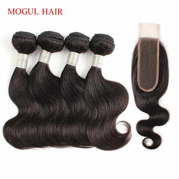 MOGUL HAIR 50g/pc 4 Bundles with 2x6 Kim K Lace Closure Dark Brown Brazilian Body Wave Non Remy Human Hair Short Bob Style - DISCOUNT ITEM  39% OFF All Category