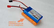 LiFe battery 2100MAH   20C 6.6V fit for futaba 14sg  t10j /receiver power supply