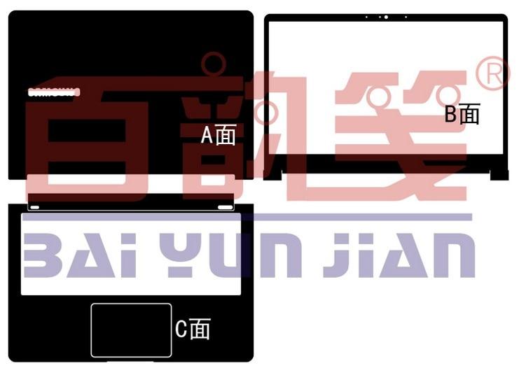 Special Laptop Carbon Fiber Vinyl Skin Stickers Cover Guard For SAMSUNG NP900X3L NT900X3L 900X3L 13.3