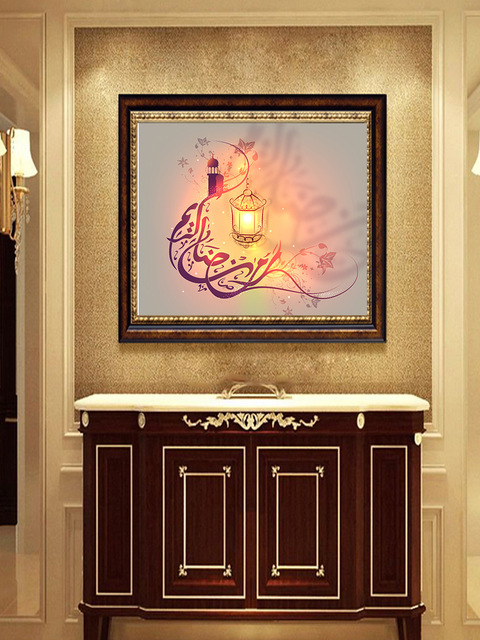 arabian living room narrow side tables for uk happy birthday lantern canvas frame painted floor bedroom decorative paintingyh041