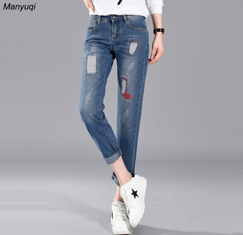 6fc1be6fa01 women's jeans denim pants ankle_length tight hole and embroidered red lips  women jean pants four seasons