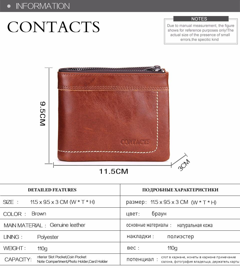 wallet1_01