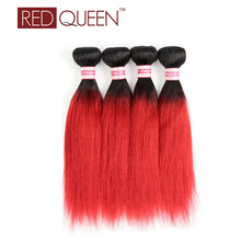 Red Queen Brazilian Straight Hair 1 Bundle tbred Color 8a Grade Virgin Brazilian Virgin Hair Straight Human Hair Weave Bundles