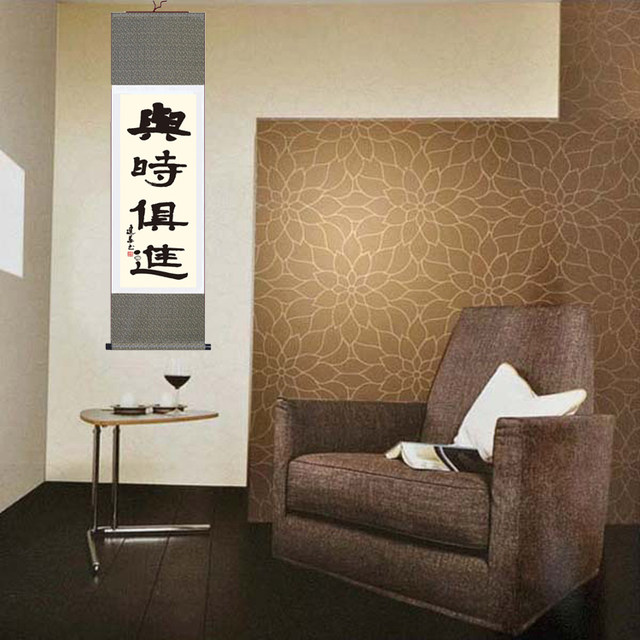 Online Shop High Quality Chinese Calligraphy Brush Wall Art Home ...