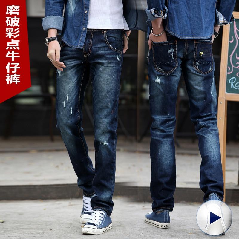 ФОТО New 2015 Male Trousers Slim Pencil Pants Boys Jeans Skinny Pants Casual Trousers Men Jeans