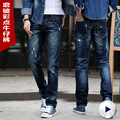 New 2015 Male Trousers Slim Pencil Pants Boys Jeans Skinny Pants Casual Trousers Men Jeans