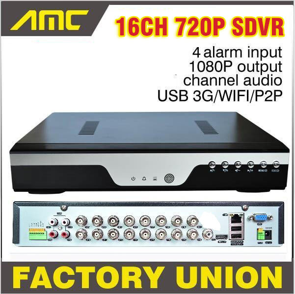 2017 New BEST SDVR HVR NVR 16CH 720P SDVR Recorder H 264 Network CCTV 16 Channel
