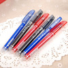 12 PCS LOT Cute Kawaii Erasable Pen Unisex 0 5mm Magic Gel Pen Stationery Office School