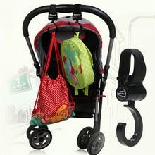 2pcs/set Baby Pram Stroller Pushchair Swivel Hanger Hooks Rotatable Hook Hanging Carrier Holder Baby Stroller Accessories