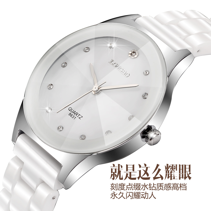 Woman Dress LONGBO Relogio Feminino Masculino Mens Watches Top Brand Luxury Clock Classic Business Casual Ceramics Quartz Watch