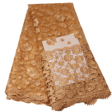 ML 5YARDS Hot Sale Nigerianl Royal Gold Guipure Lace African lace Fabric net french high quality 3d Tulle Lace Fabric
